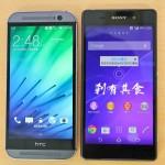 HTC One M8 UI vs Sony Xperia Z2 UI Price, Features Comparison