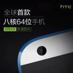 HTC first 64 bit enabled HTC Desire 820 phone to be launched soon
