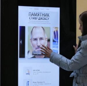 Russia Steve Jobs