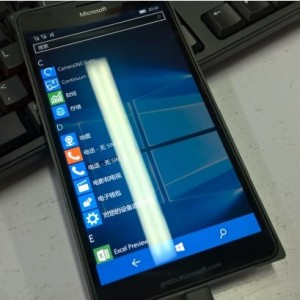 Lumia 950, Lumia 950 XL Photos Leaked