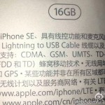iPhone SE Box Leaked – Know the latest specs and details: