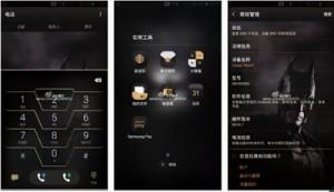 Samsung-Galaxy-Note-7-batman-injustice-edition-theme