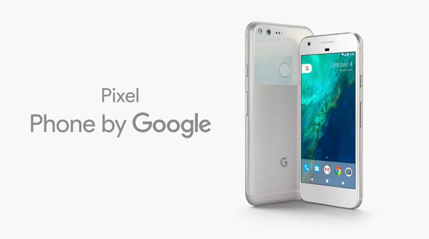 pixel-announcement-840x469